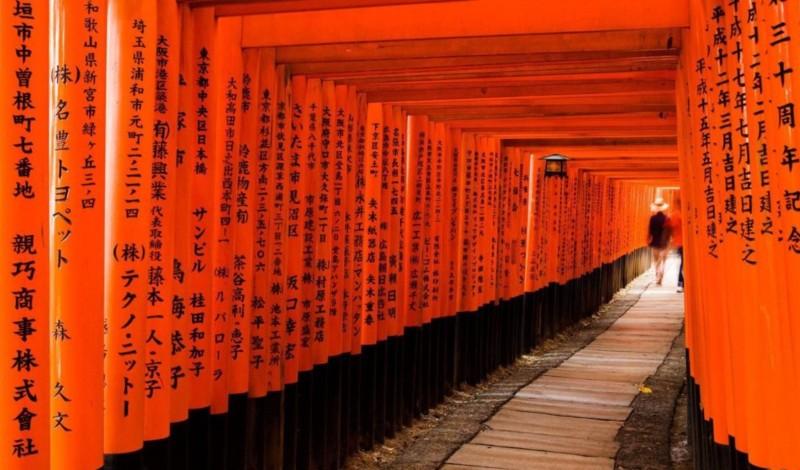JAPONYA & KORE TURU | THY ile