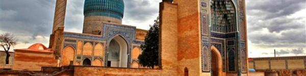 Özbekistan Turları